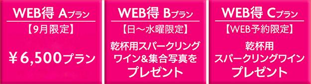 dousoukai_abc-201903-3.jpg