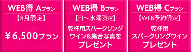 dousoukai_abc-201903.jpg