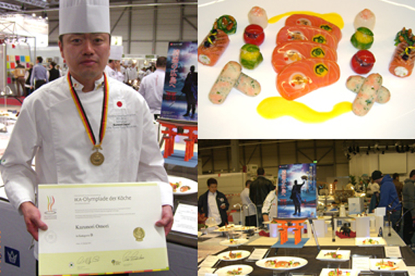 ル・プラティーヌ料理長 大森一憲が2012年世界料理オリンピックで金メダルを獲得!