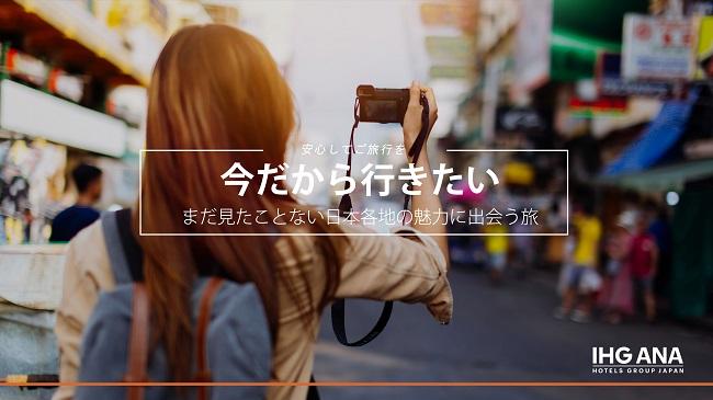 JAPAN_Phase2_GTT_Japan_Assets_3_jp_3840x2160 TV - コピー (2).jpg