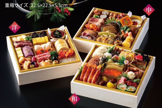 osechi_2018.png