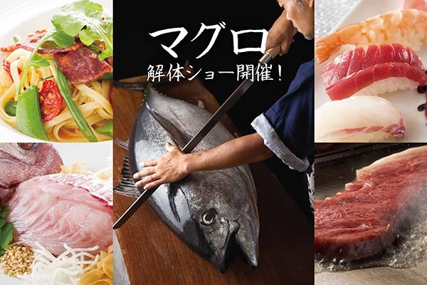 シェフズライブキッチン2018 〜皐月〜【2018.5.8(火)】