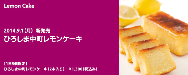 1408_lemon_cake.jpg
