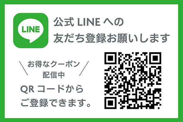LINE用画像.jpg