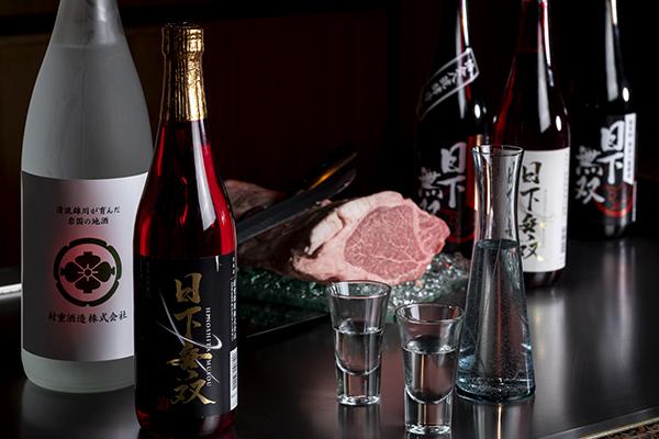 鉄板焼「愛宕」日本酒メーカーズディナー【2019.5.22(水)】
