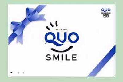 ♪【QUOカード2000円付】♪出張ビジネス応援!!お得プラン