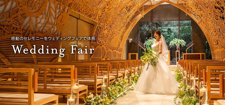 9b13b9370143d 広島のホテル ANAクラウンプラザホテル広島 - ANA CROWNE PLAZA HIROSHIMA