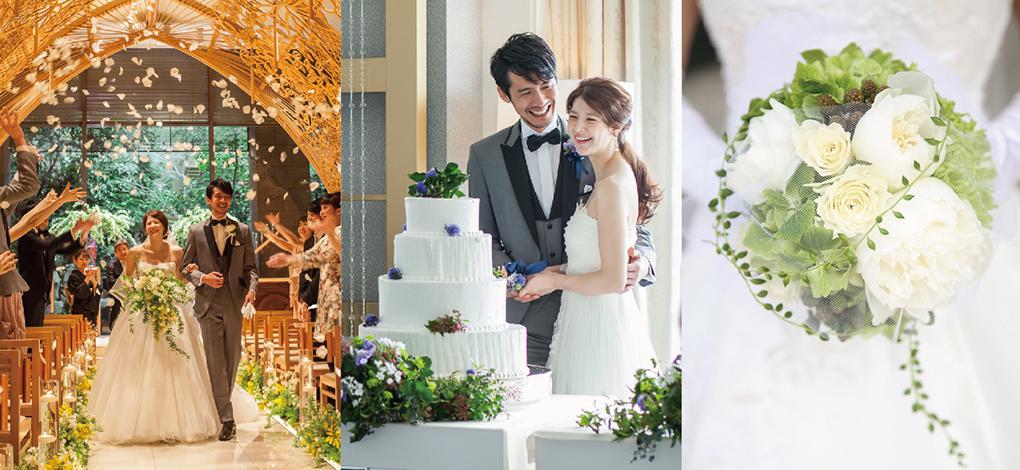 Special Wedding 2020